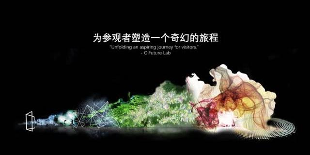 中洲湾-未来实验室_腾讯视频